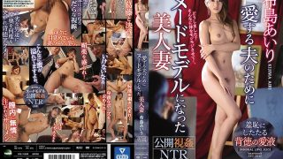 IPX-570 Beautiful Wife Who Became A Nude Model For Her Beloved Husband Airi Kijima